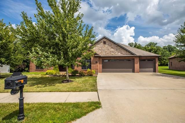 1600 Saddlebag Ct, Columbia, MO 65201 (MLS #394004) :: Columbia Real Estate