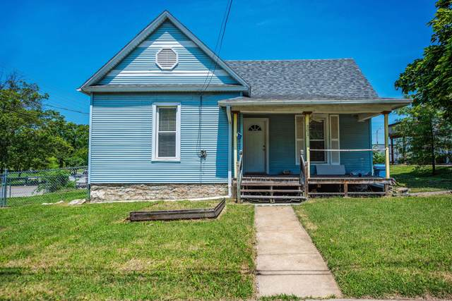 501 Lyon St, Columbia, MO 65201 (MLS #394639) :: Columbia Real Estate