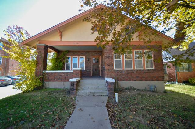 1310 Bass Ave, Columbia, MO 65201 (MLS #395033) :: Columbia Real Estate