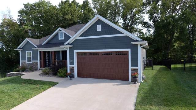 7004 Armstrong Dr, Columbia, MO 65202 (MLS #395237) :: Columbia Real Estate