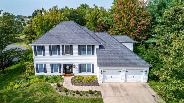 3014 Appalachian Dr, Columbia, MO 65203 (MLS #395477) :: Columbia Real Estate