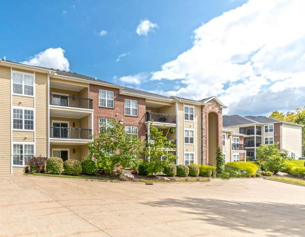 4008 W Worley St #205, Columbia, MO 65203 (MLS #395921) :: Columbia Real Estate