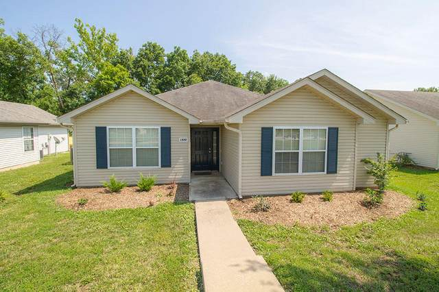 1880 Harmony St, Columbia, MO 65203 (MLS #396016) :: Columbia Real Estate
