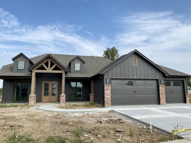 2617 Baxley Dr, Columbia, MO 65201 (MLS #396059) :: Columbia Real Estate