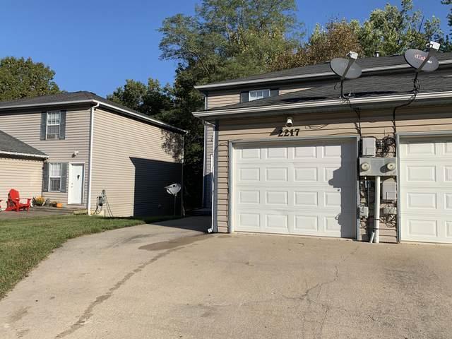 2217 E Parks Edge Pl, Columbia, MO 65202 (MLS #396088) :: Columbia Real Estate