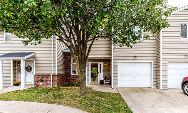 4010 W Broadway D, Columbia, MO 65203 (MLS #396091) :: Columbia Real Estate