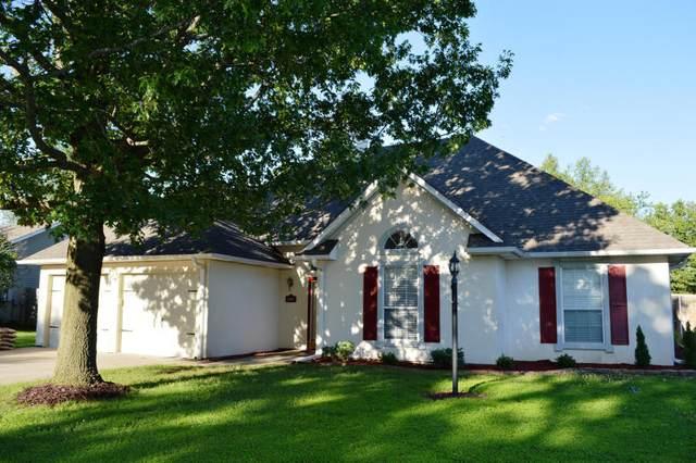 2112 Limerick Ln, Columbia, MO 65203 (MLS #396099) :: Columbia Real Estate