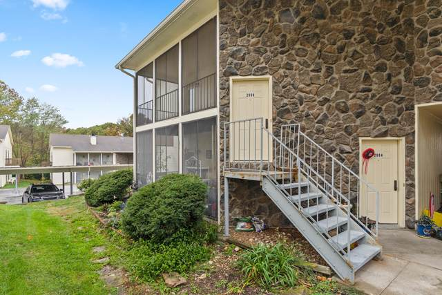 2008 Park Deville Pl, Columbia, MO 65203 (MLS #396125) :: Columbia Real Estate
