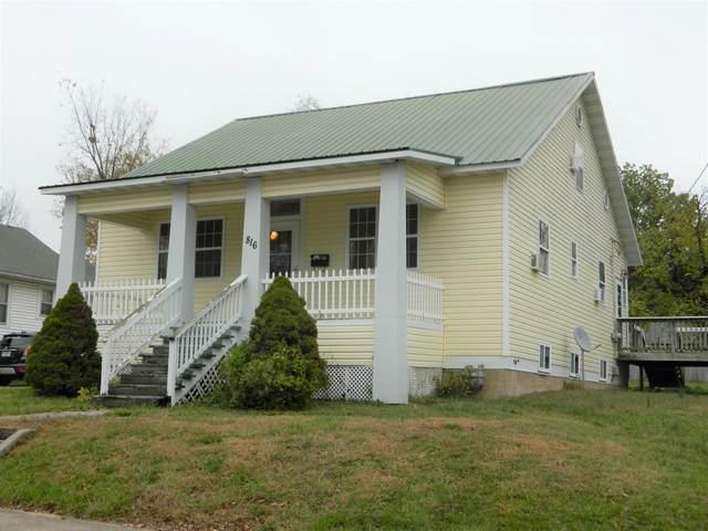816 Jefferson St, Fulton, MO 65251 (MLS #396230) :: Columbia Real Estate