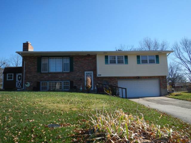 302 W Briarwood Ln, Columbia, MO 65203 (MLS #396501) :: Columbia Real Estate