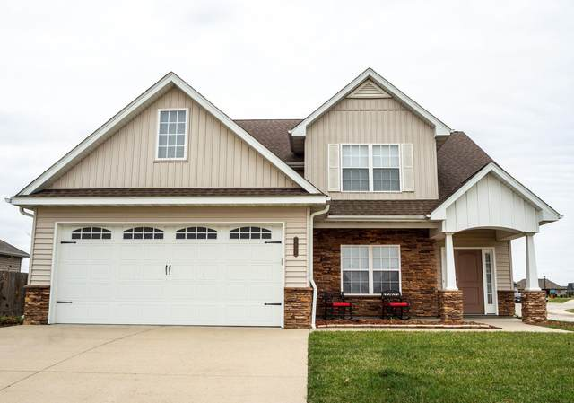 3606 Chestnut Dr, Columbia, MO 65202 (MLS #396655) :: Columbia Real Estate