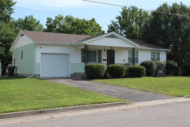 1205 Perry Ln, Fulton, MO 65251 (MLS #397302) :: Columbia Real Estate