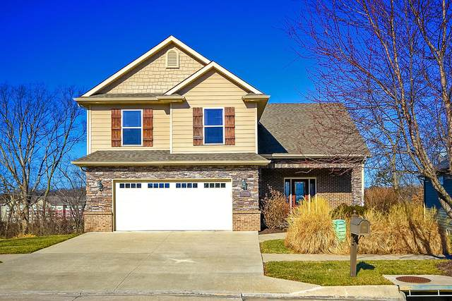 1805 Madison Park Dr, Columbia, MO 65203 (MLS #398079) :: Columbia Real Estate