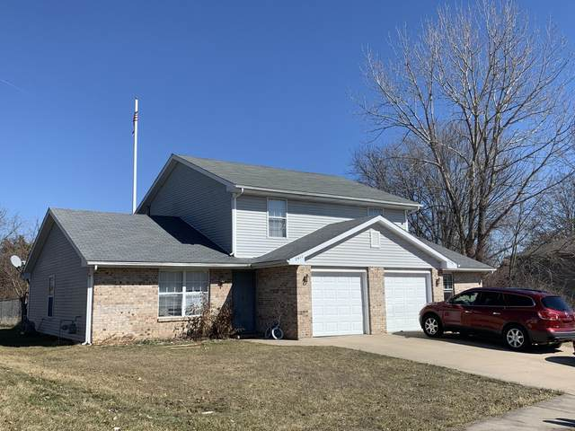 2409-2411 Carnation Dr, Columbia, MO 65202 (MLS #398096) :: Columbia Real Estate