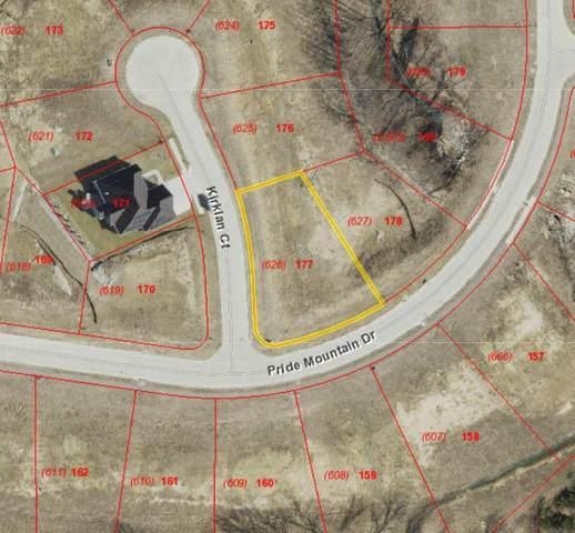LOT 626 Kirklan Ct., Columbia, MO 65201 (MLS #398582) :: Columbia Real Estate