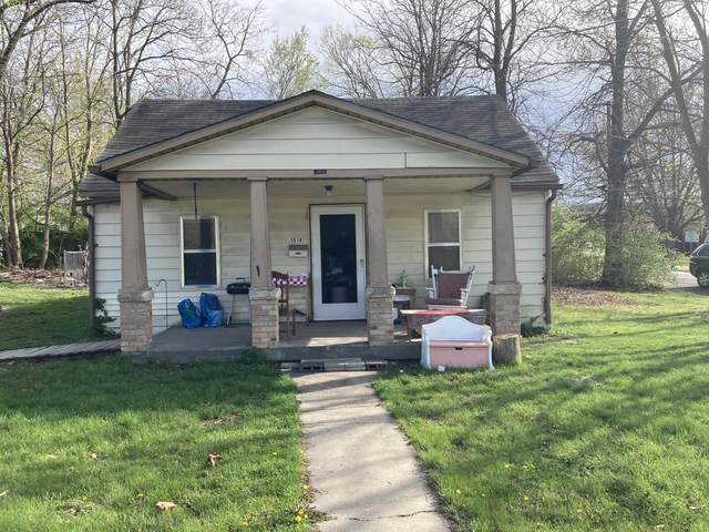 1514 W Worley St, Columbia, MO 65203 (MLS #398993) :: Columbia Real Estate