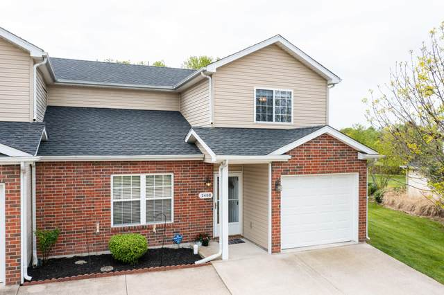 2408 Thornberry Dr, Columbia, MO 65202 (MLS #399745) :: Columbia Real Estate