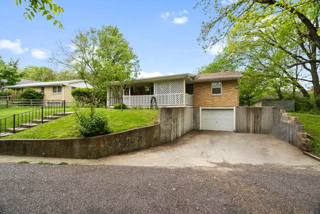 2508 Olive St, Columbia, MO 65202 (MLS #399861) :: Columbia Real Estate