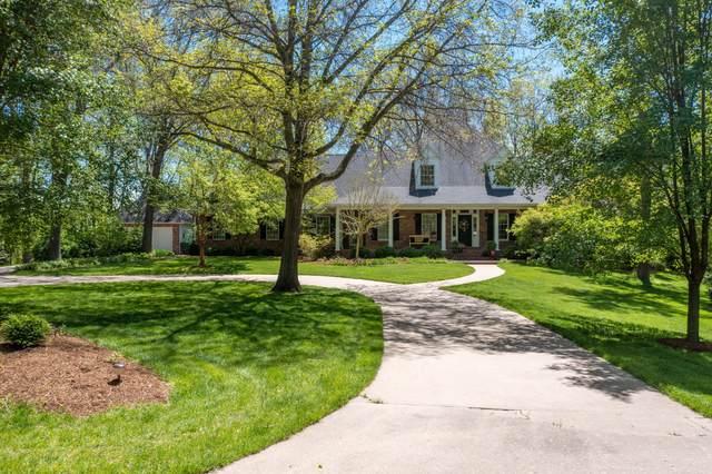 1301 Stonehaven Rd, Columbia, MO 65203 (MLS #399940) :: Columbia Real Estate