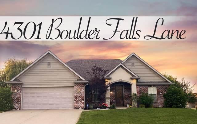 4301 Boulder Falls Ln, Columbia, MO 65203 (MLS #400604) :: Columbia Real Estate