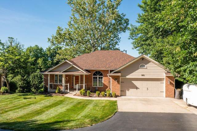 2612 Hillshire Dr, Columbia, MO 65203 (MLS #400644) :: Columbia Real Estate