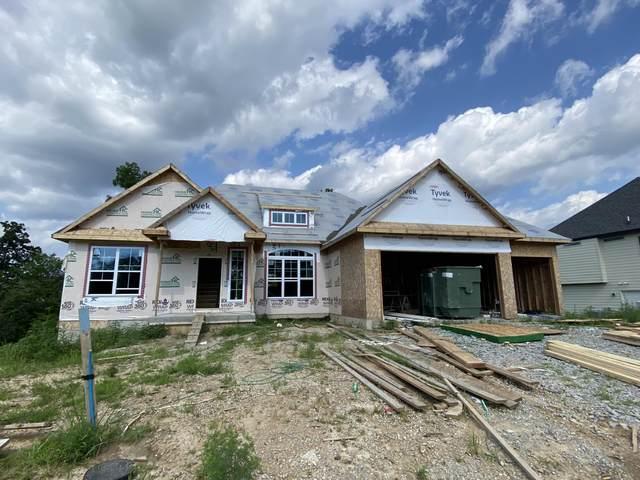 LOT 447 Regal Ct, Columbia, MO 65203 (MLS #401044) :: Columbia Real Estate