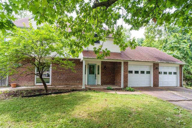 2511 Lynnwood Dr, Columbia, MO 65203 (MLS #401119) :: Columbia Real Estate