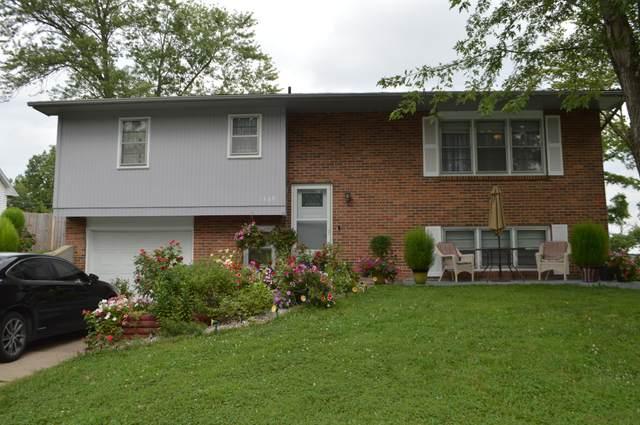 1460 N Dawn Dr, Columbia, MO 65202 (MLS #401670) :: Columbia Real Estate