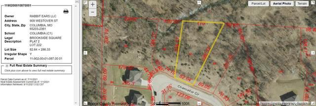 LOT 222 Chancellor Cir, Columbia, MO 65202 (MLS #401911) :: Columbia Real Estate