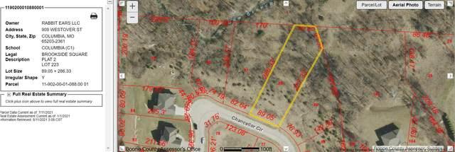 LOT 223 Chancellor Cir, Columbia, MO 65202 (MLS #401913) :: Columbia Real Estate