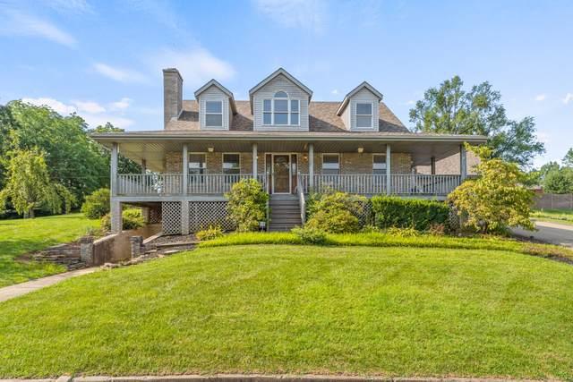 4529 Sharon Dr, Jefferson City, MO 65109 (MLS #401951) :: Columbia Real Estate