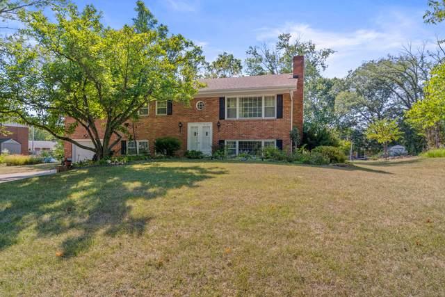 311 E Briarwood Ln, Columbia, MO 65203 (MLS #402580) :: Columbia Real Estate