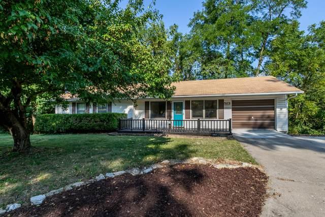 513 Parkade Blvd, Columbia, MO 65202 (MLS #402584) :: Columbia Real Estate