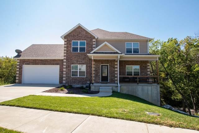 4307 Zoe Ln, Columbia, MO 65201 (MLS #402654) :: Columbia Real Estate