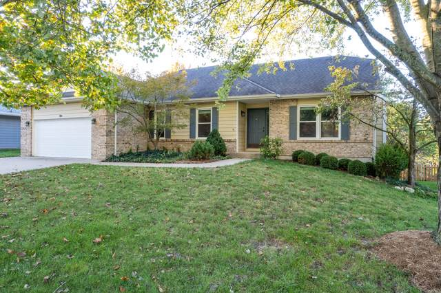 2002 Wynfield Dr, Columbia, MO 65203 (MLS #403389) :: Columbia Real Estate