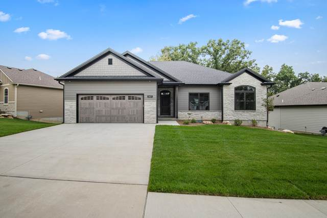 5457 Heath Ct, Columbia, MO 65203 (MLS #394605) :: Columbia Real Estate