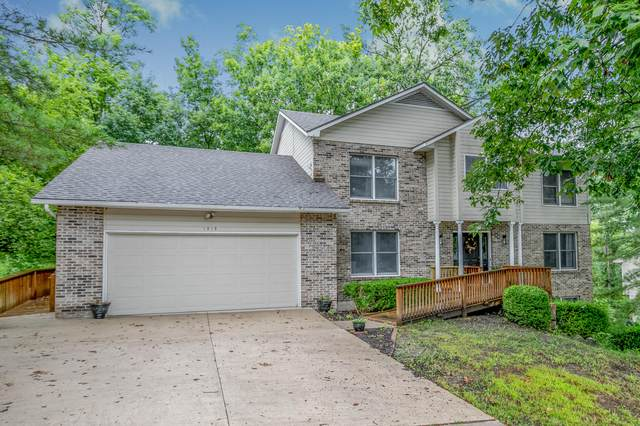 1312 Overhill Rd, Columbia, MO 65203 (MLS #395065) :: Columbia Real Estate