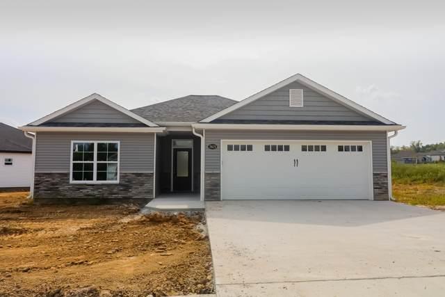 LOT 309 S Lavender Dr, Columbia, MO 65203 (MLS #395547) :: Columbia Real Estate
