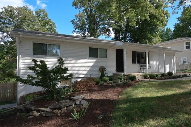 1400 Shannon Pl, Columbia, MO 65203 (MLS #395722) :: Columbia Real Estate