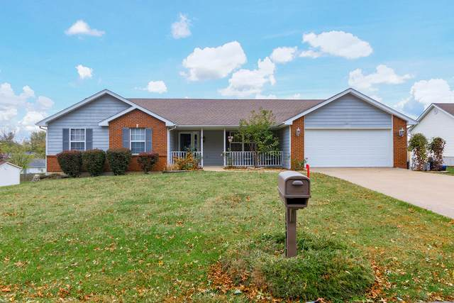 16917 Holiday Cir, Boonville, MO 65233 (MLS #395877) :: Columbia Real Estate