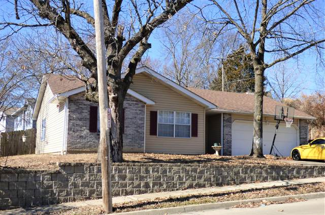 1513 Garden Dr, Columbia, MO 65202 (MLS #398071) :: Columbia Real Estate