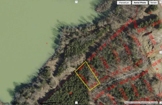 LOT 807 Stone Mountain Pky, Columbia, MO 65201 (MLS #398670) :: Columbia Real Estate