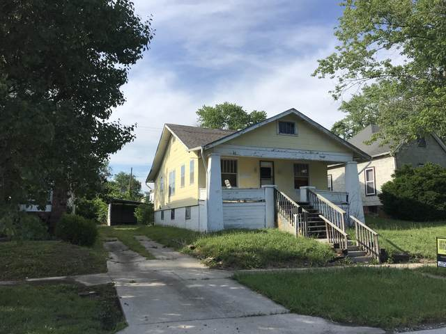 1059 Bond St, Moberly, MO 65270 (MLS #398949) :: Columbia Real Estate