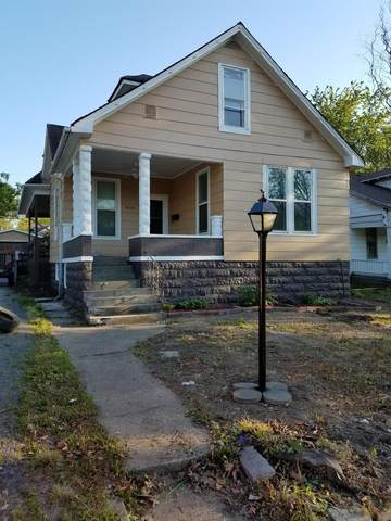 808 W Reed St, Moberly, MO 65270 (MLS #399352) :: Columbia Real Estate
