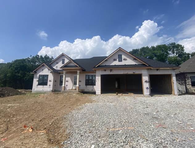 4604 Bradington Dr, Columbia, MO 65203 (MLS #400351) :: Columbia Real Estate