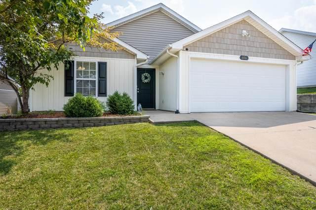 606 Bear Valley Ct, Columbia, MO 65202 (MLS #401668) :: Columbia Real Estate