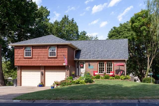 1405 W Lexington Cir, Columbia, MO 65203 (MLS #401848) :: Columbia Real Estate