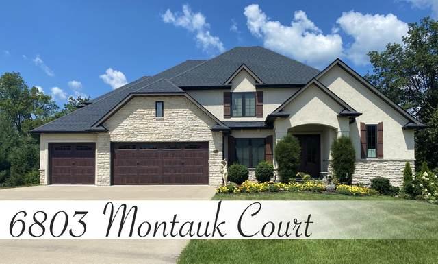 6803 Montauk Ct, Columbia, MO 65203 (MLS #402101) :: Columbia Real Estate