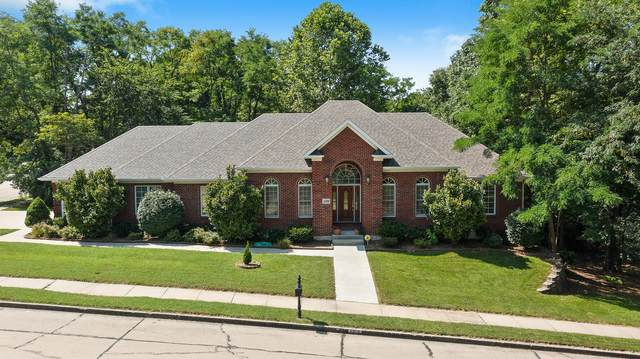 1300 Westview Terr, Columbia, MO 65203 (MLS #401295) :: Columbia Real Estate