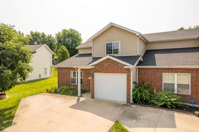 2410 Thornberry Dr, Columbia, MO 65202 (MLS #401778) :: Columbia Real Estate